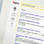 Как составить объявление в Яндекс.Директ